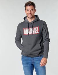 Odjeća Muškarci  Sportske majice Casual Attitude MARVEL MAGAZINE Siva