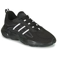 Obuća Niske tenisice adidas Originals HAIWEE Crna