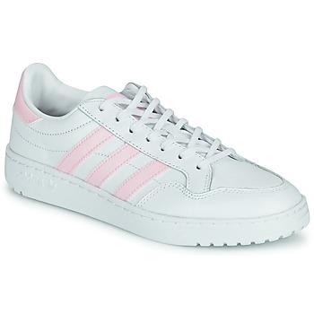 Obuća Žene  Niske tenisice adidas Originals TEAM COURT W Bijela / Ružičasta