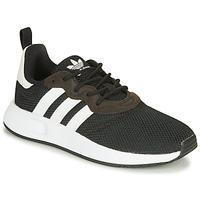 Obuća Dječak  Niske tenisice adidas Originals X_PLR S J Crna