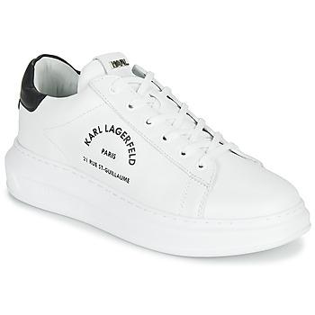 Obuća Muškarci  Niske tenisice Karl Lagerfeld KAPRI MAISON KARL LACE Bijela