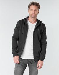 Odjeća Muškarci  Sportske majice G-Star Raw PREMIUM CORE HDD ZIP SW LS Crna