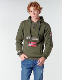 Odjeća Muškarci  Sportske majice Geographical Norway GYMCLASS Kaki