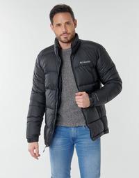 Odjeća Muškarci  Pernate jakne Columbia PIKE LAKE JACKET Crna