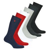 Modni dodaci Muškarci  Čarape Polo Ralph Lauren ASX110 6 PACK COTTON Crna / Red / Siva / Siva / Bijela