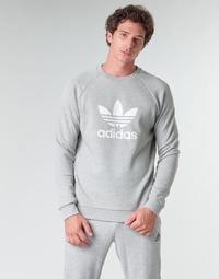 Odjeća Muškarci  Sportske majice adidas Originals TREFOIL CREW Ružičasta / Siva