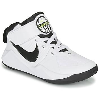 Obuća Dječak  Košarka Nike TEAM HUSTLE D 9 PS Bijela / Crna