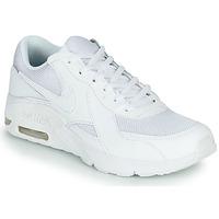 Obuća Djeca Niske tenisice Nike AIR MAX EXCEE GS Bijela