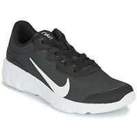 Obuća Djeca Niske tenisice Nike EXPLORE STRADA GS Crna / Bijela
