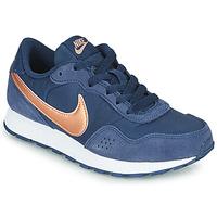 Obuća Djeca Niske tenisice Nike MD VALIANT GS Blue / Bakrena
