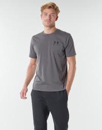 Odjeća Muškarci  Majice kratkih rukava Under Armour SPORTSTYLE LEFT CHEST SS Siva