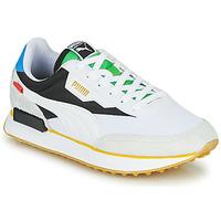Obuća Niske tenisice Puma FUTURE RIDER Unity Collection Bijela / Crna