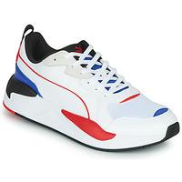 Obuća Muškarci  Niske tenisice Puma X-RAY Bijela / Blue / Red