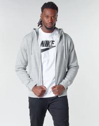 Odjeća Muškarci  Sportske majice Nike M NSW CLUB HOODIE FZ BB Siva
