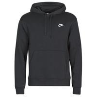 Odjeća Muškarci  Sportske majice Nike M NSW CLUB HOODIE PO BB Crna / Bijela
