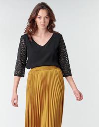 Odjeća Žene  Topovi i bluze Betty London NIXE Crna