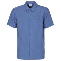 Odjeća Muškarci  Košulje kratkih rukava Columbia LAKESIDE TRAIL Blue