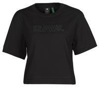 Odjeća Žene  Majice kratkih rukava G-Star Raw BOXY FIT RAW EMBROIDERY TEE Crna