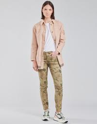 Odjeća Žene  Hlače s pet džepova Cream LOTTE PRINTED Multicolour