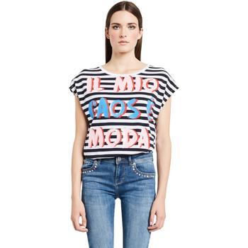 Odjeća Žene  Majice kratkih rukava Denny Rose 011ND64017 Bijela