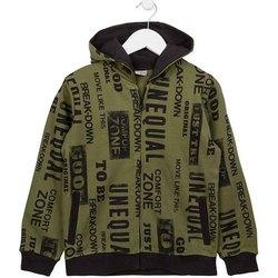Odjeća Djeca Sportske majice Losan 723 6007AA Zelena