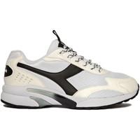 Obuća Muškarci  Niske tenisice Diadora 501175099 Bijela