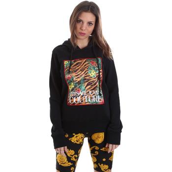 Odjeća Žene  Sportske majice Versace B6HVB70K30328899 Crno