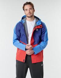 Odjeća Muškarci  Kratke jakne Puma BMW MMS Blue / Red