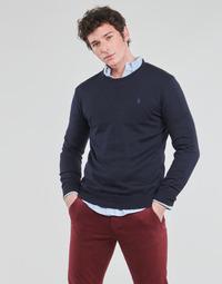 Odjeća Muškarci  Puloveri Polo Ralph Lauren PULL COL ROND AJUSTE EN COTON PIMA LOGO PONY PLAYER Blue
