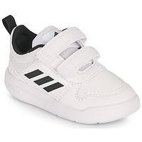 Obuća Djeca Niske tenisice adidas Performance TENSAUR I Bijela