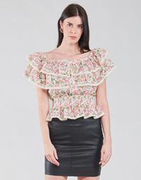 Odjeća Žene  Topovi i bluze Guess SS NEW ISOTTA TOP Ružičasta