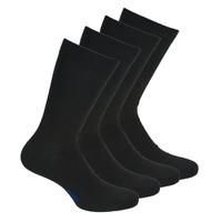 Modni dodaci Muškarci  Čarape DIM MI CHAUSSETTE COTON X4 Crna