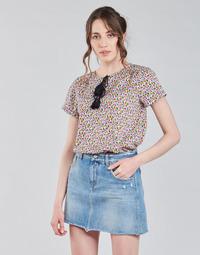 Odjeća Žene  Topovi i bluze Deeluxe MERRY Multicolour