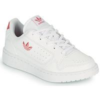 Obuća Djeca Niske tenisice adidas Originals NY 92 C Bijela / Ružičasta
