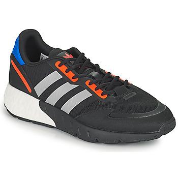 Obuća Niske tenisice adidas Originals ZX 1K BOOST Blue / Siva