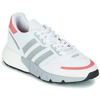 Obuća Žene  Niske tenisice adidas Originals ZX 1K BOOST W Bijela / Ružičasta
