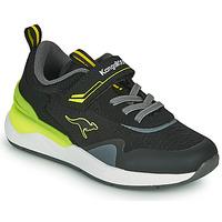 Obuća Dječak  Niske tenisice Kangaroos KD-GYM EV Crna / Žuta