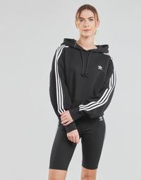 Odjeća Žene  Sportske majice adidas Originals SHORT HOODIE Crna