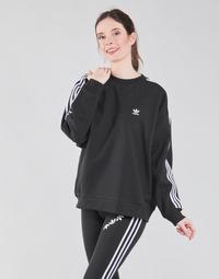 Odjeća Žene  Sportske majice adidas Originals OS SWEATSHIRT Crna