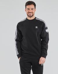 Odjeća Muškarci  Sportske majice adidas Originals 3D TF 3 STRP CR Crna