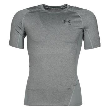 Odjeća Muškarci  Majice kratkih rukava Under Armour UA HG ARMOUR COMP SS Siva
