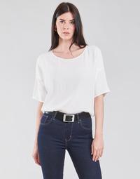 Odjeća Žene  Topovi i bluze Esprit COL V LUREX Bijela
