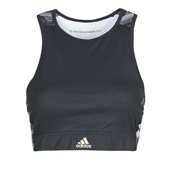 Odjeća Žene  Sportski grudnjaci adidas Performance W U-4-U B TOP Siva