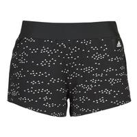 Odjeća Žene  Bermude i kratke hlače adidas Performance W WIN Short Crna