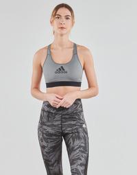 Odjeća Žene  Sportski grudnjaci adidas Performance DRST ASK BRA Siva