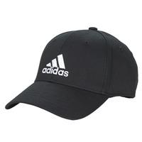 Tekstilni dodaci Šilterice adidas Performance BBALL CAP COT Crna