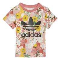 Odjeća Djevojčica Majice kratkih rukava adidas Originals GN2262 Multicolour