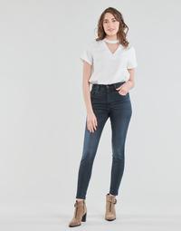 Odjeća Žene  Skinny traperice Diesel D-SLANDY-HIGH Blue