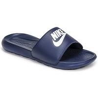 Obuća Muškarci  Sportske natikače Nike VICTORI BENASSI Blue