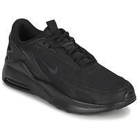 Obuća Muškarci  Niske tenisice Nike AIR MAX BOLT Crna
